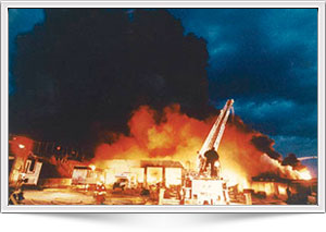 The fire that destroyed the Serro SCOTTY factory in 1997.
